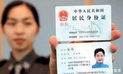 临沂人身份证为什么是3713开头?