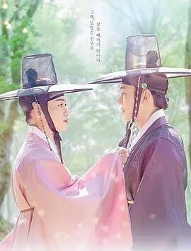 柳书生的婚礼在线观看