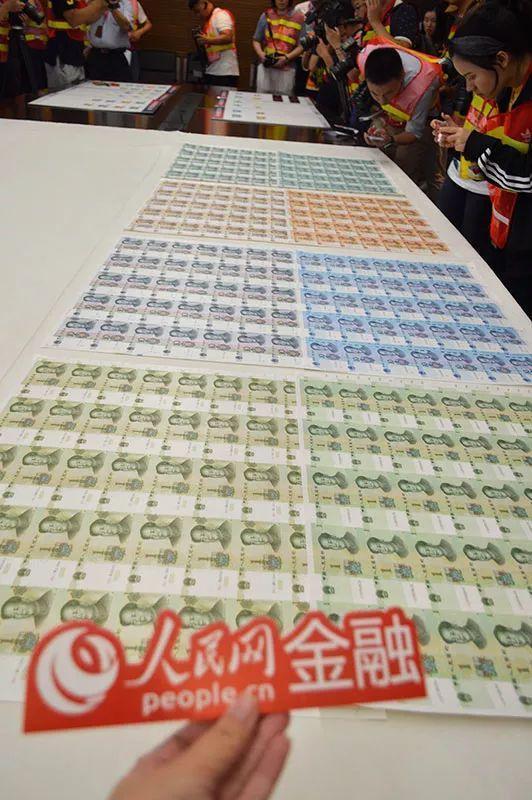 探秘2019年版人民币印刷全流程,第五套人民币8月底发行