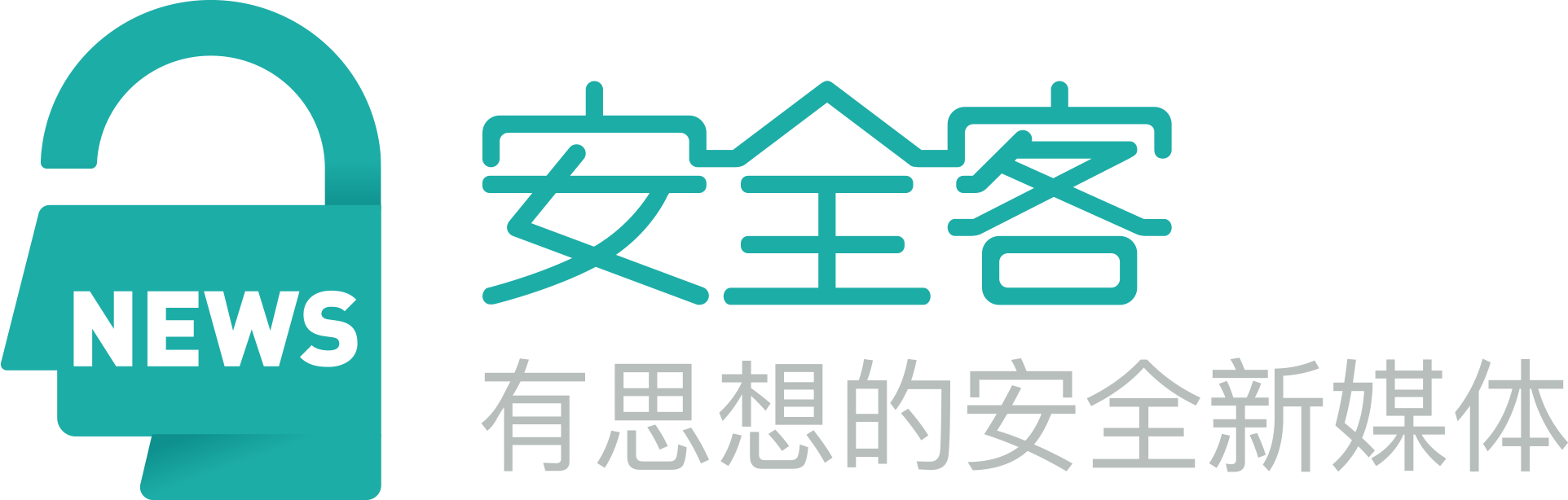 安全客Logo