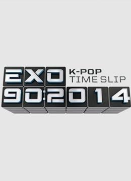 EXO90:2014