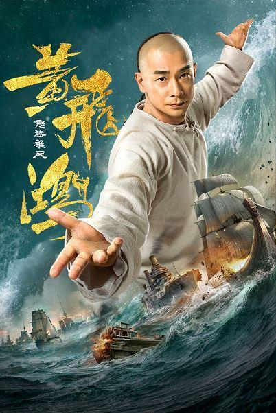 观看a_aohh影院-免vip抢先观看最新好看的电影和电视剧