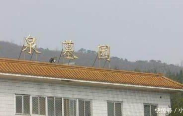赵丽蓉墓与高秀敏墓,差距明显,墓地设计寓意有所不同!