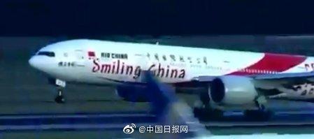 华盛顿飞北京客机引擎起火 国航通报