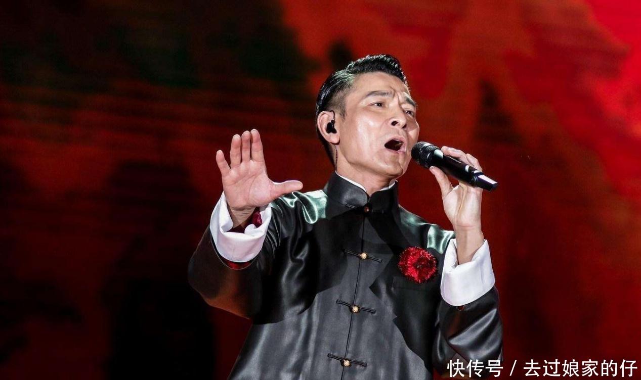 刷新翻看我刘德华自曝演唱会邀请郭富城却被拒绝,理由笑到大家肚子痛