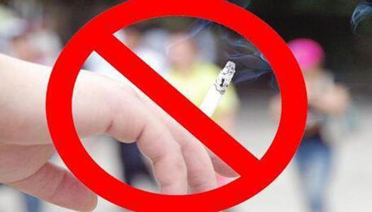 重庆公共场所全面禁烟 立法工作正有序推进