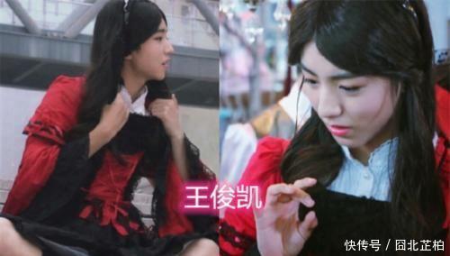 当明星穿上洛丽塔,杨超越可爱甜美,网友:王俊凯王源认真的?插图(3)