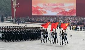 成立70周年庆典