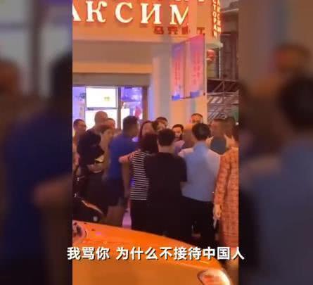 当事餐厅回应不招待国人 老板:客人喝多了骂人