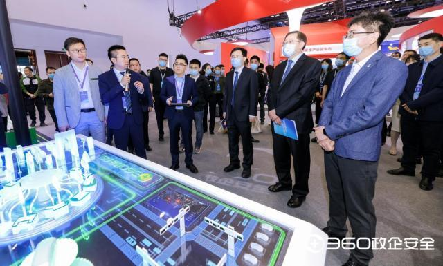 429首都网络安全日,北京市领导一行莅临360政企安全展位参观指导!