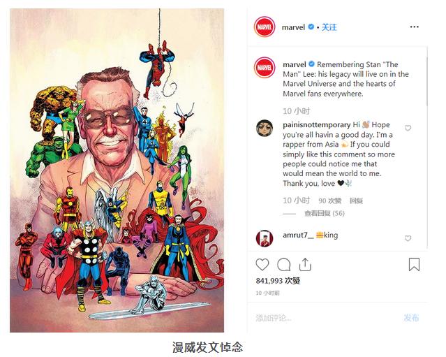 漫威晒斯坦·李封面艺术图 钢铁侠发文悼念!