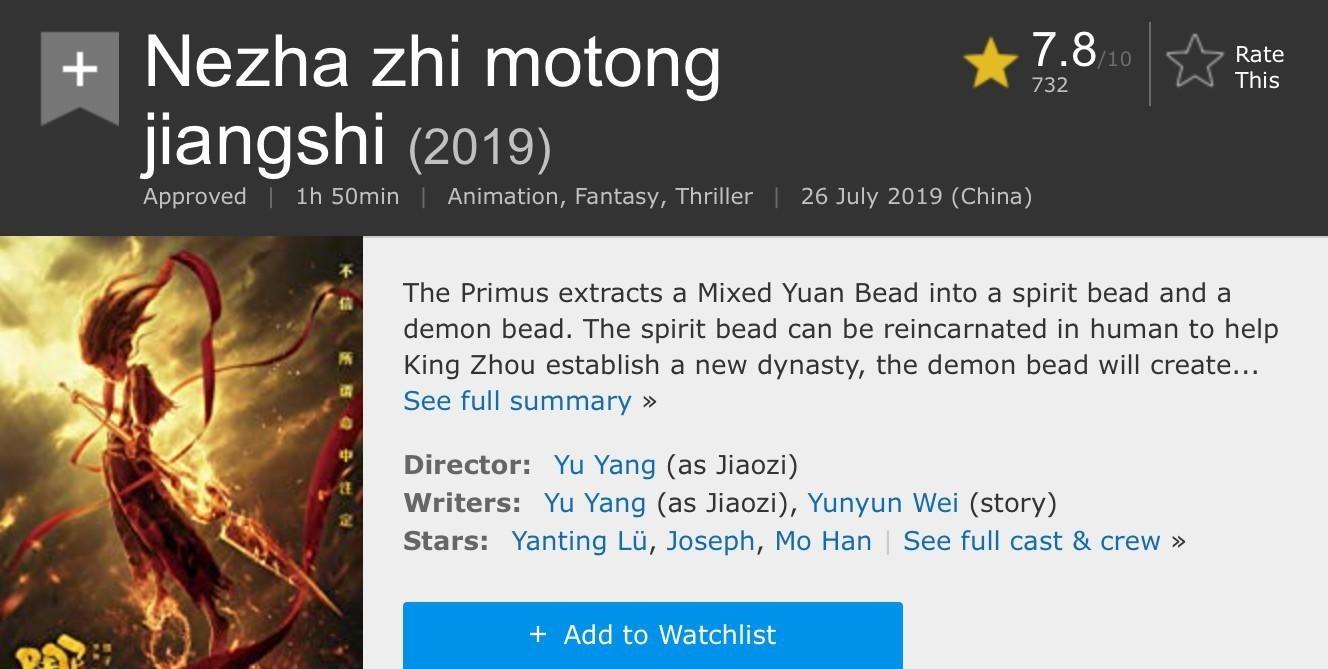 美国网站放出《哪吒》评分,远高于《战狼2》和《流浪地球》插图(3)