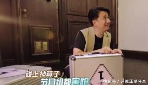 新开传奇3私服 | 张艺兴的极端挑战错过了任务,导致了Reba游戏的胜利,但观众质疑导演插图3