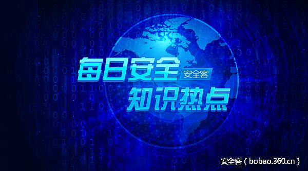 12月5日安全热点- 仙女座僵尸网络/勒索软件新变种- 安全客,安全