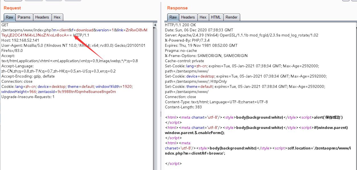 ZenTaoPMS v12.4.2后台GETSHELL分析与利用-极安网
