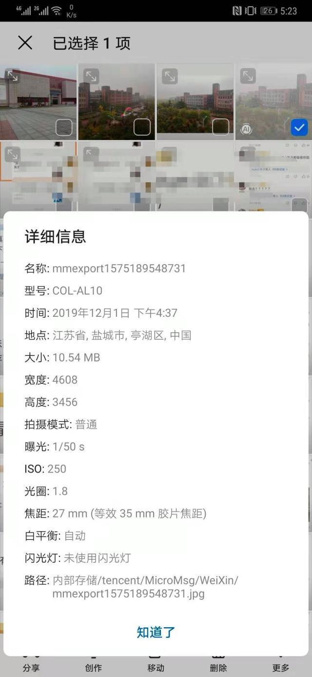 t01135f9e93bb590ff2.jpg?size=640x1387