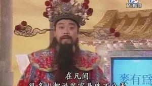 天降财神电视剧全集_天降财神-更新更全更受欢迎的影视网站-在线观看