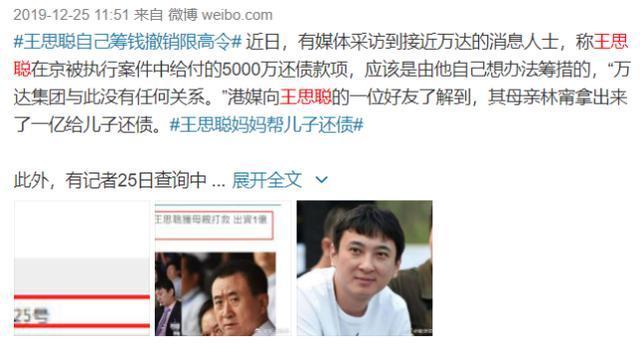 王思聪解除限高令后高调炫富,晒高档日料店美食照