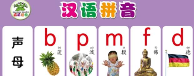 新 实用 汉语 �i��z��K��x���