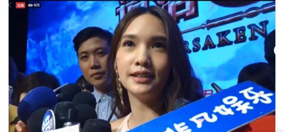 杨丞琳终于承认与李荣浩结婚:我们领证了