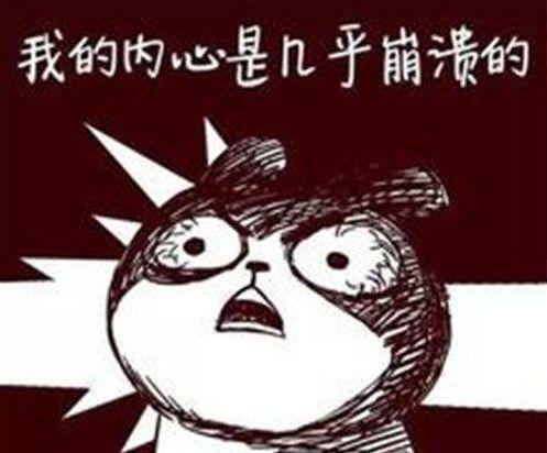 """吉林省女子误传""""闺房照""""到朋友圈!接下来的一幕,没想到"""