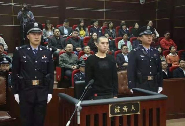 浙大海归女生遇害案二审宣判 凶手两次申请精神鉴定