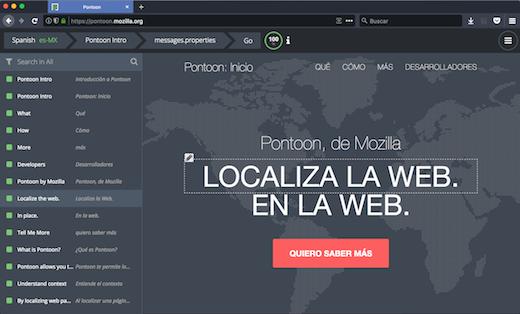 Mozilla 的 Pontoon 翻译管理系统用户界面