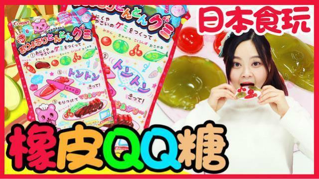 日本食玩_日本食玩_360视频