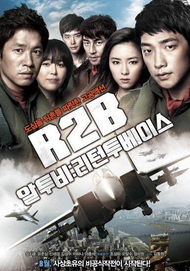 2012韩国动作《R2B:回到基地/猎鹰行动》BD720P.韩语中字