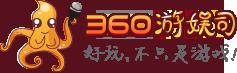 360游戏导航