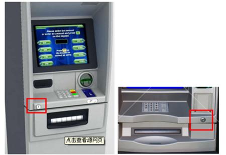 [解密]银行的渗透之道