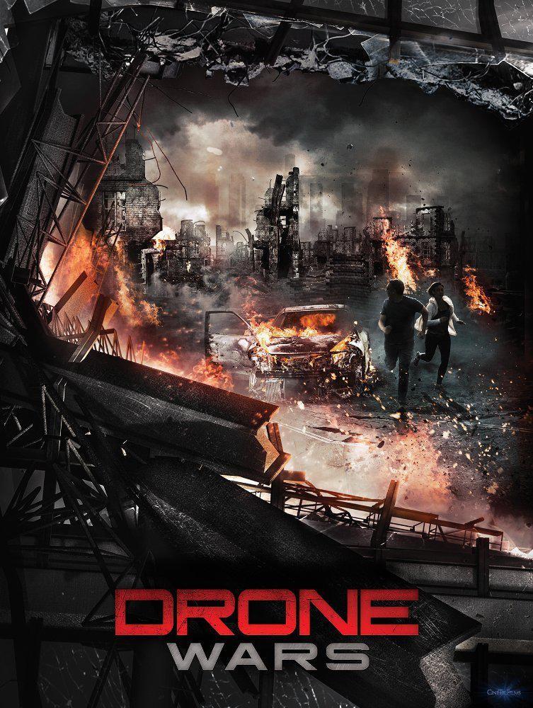 无人机大战在线观看