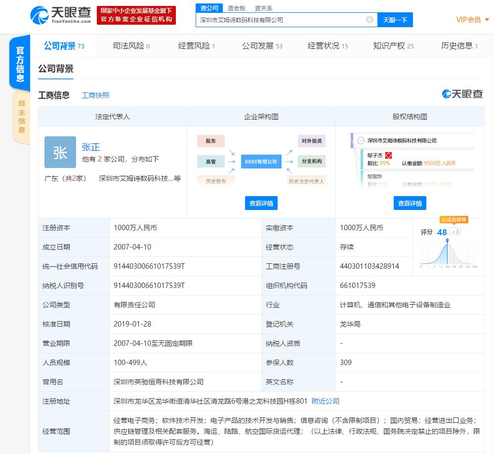 河南复工期限推迟至2月9日 员工转发延期通知遭骂