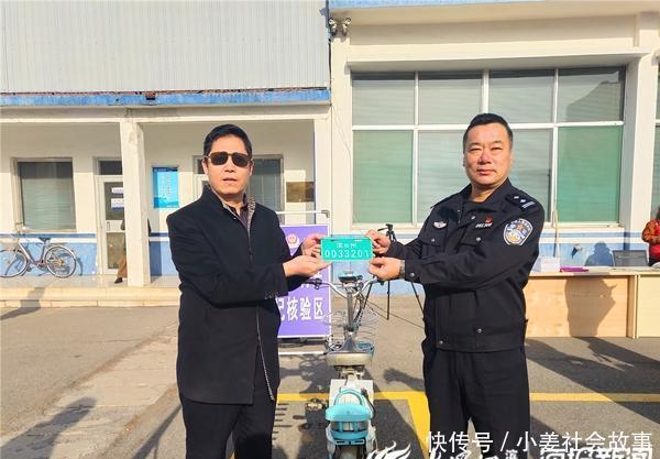 惠民启动电动自行车挂牌业务首张正式号牌和临牌均已挂出
