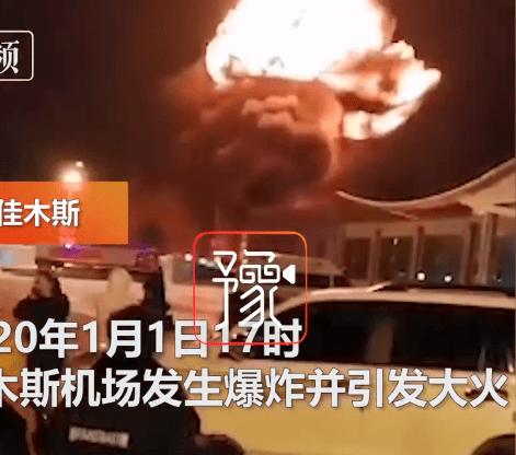 黑龙江佳木斯东郊机场发生火