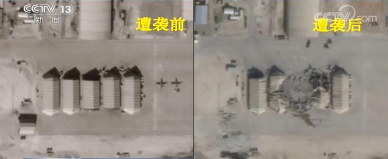 伊朗坠机更多细节曝光 美军事基地遭伊朗袭击