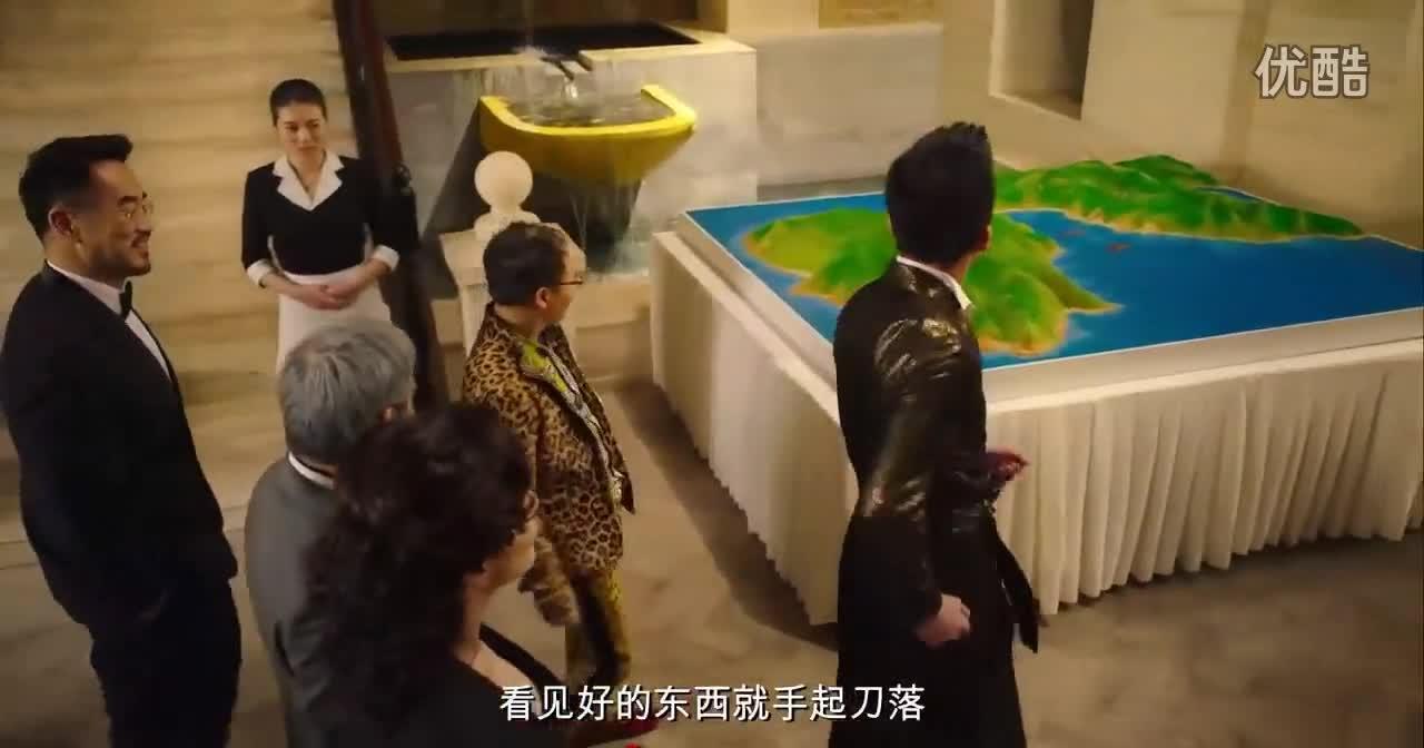 白鹿原床戏片段_360影视-影视搜索