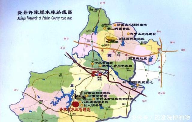 山东的一个县,是颜真卿的故乡
