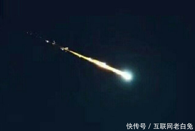 陨石坠落吉林 夜空被照亮得像白昼