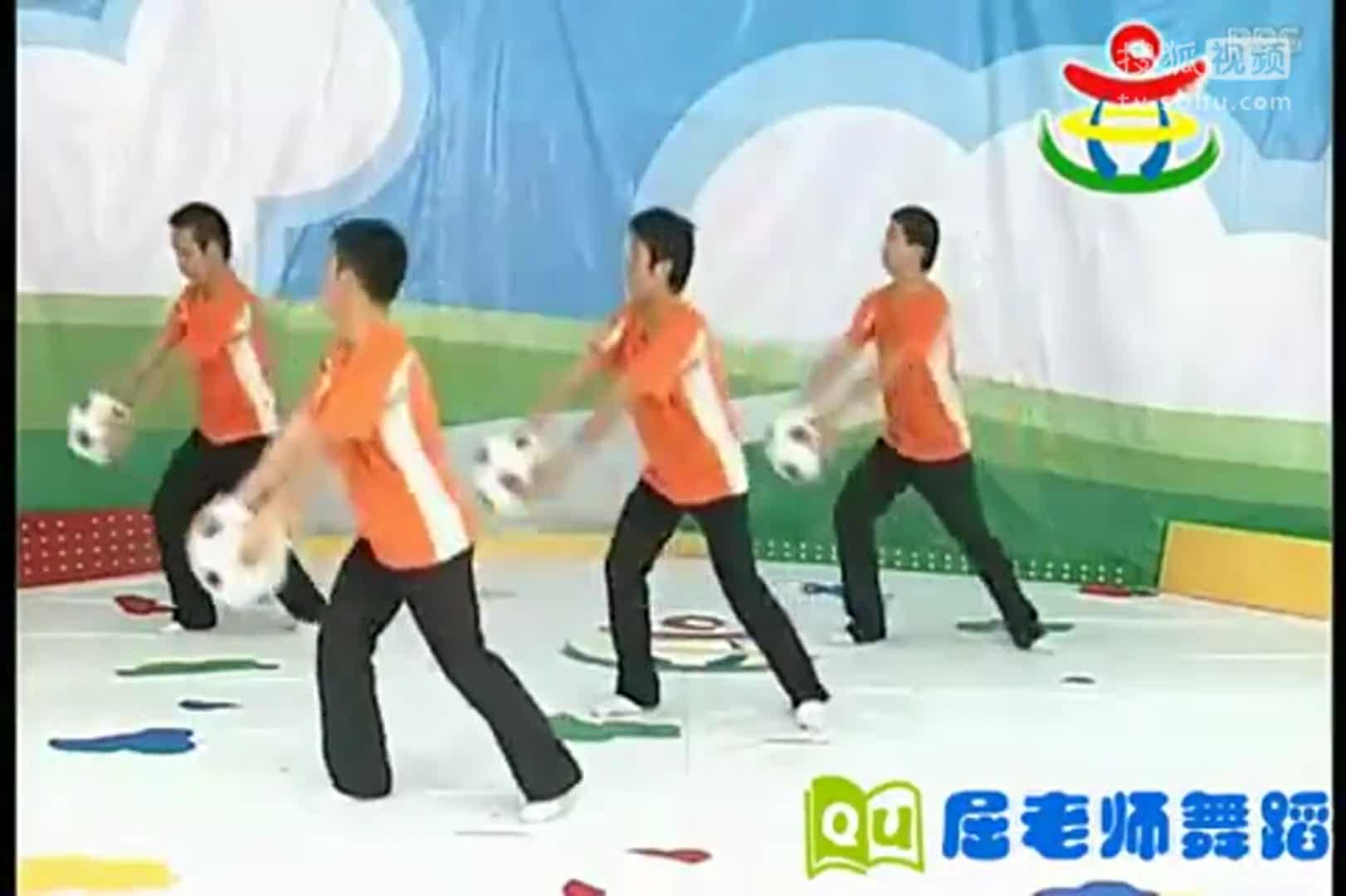 学生操老师视频_儿童舞蹈大全 幼儿舞蹈教学视频《球的韵律操》屈老师