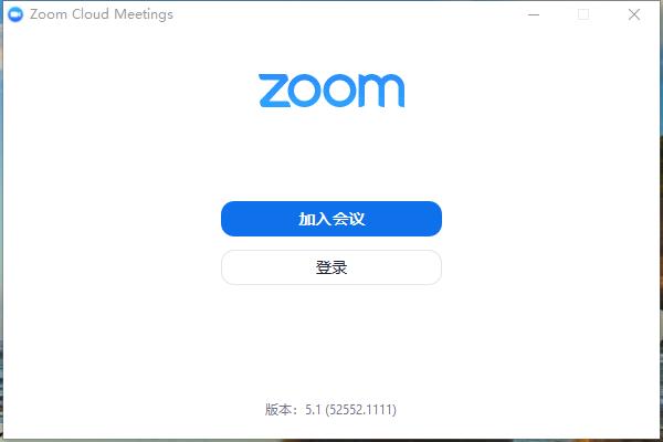 最新360安全桌面_Zoom下载_安全下载 Zoom_软件下载_360软件宝库