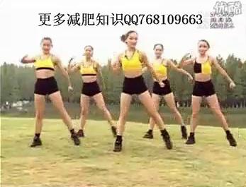 茉雅健身操教学视频_场舞减肥_减肥_我要减肥_颖儿减肥_七星软件网