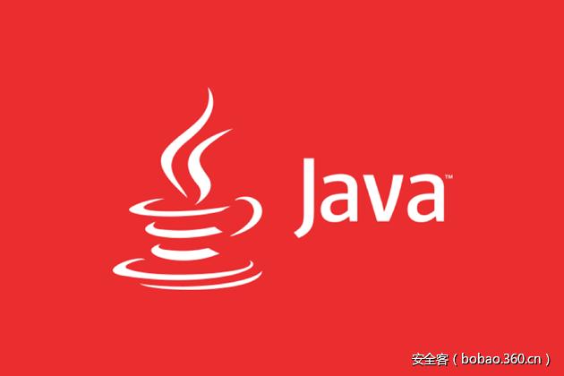 技术分享】如何攻击Java反序列化过程- 安全客,安全资讯平台