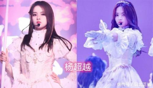 当明星穿上洛丽塔,杨超越可爱甜美,网友:王俊凯王源认真的?插图