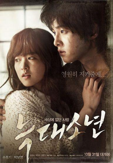 2012韩国高分爱情《狼少年》BD1080P.韩语中字