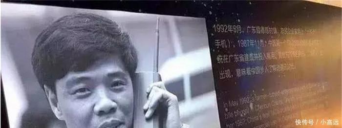 中国第一个办手机号的人,当时靓号随便选他却没选靓号图3