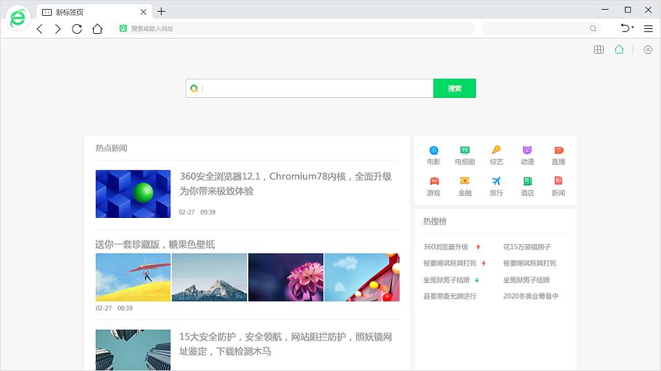 360安全浏览器-小李子的blog