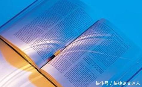 中国知网论文查重如何进行?