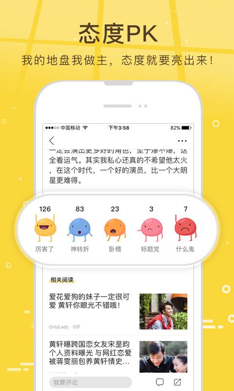 新闻资讯_搜狐新闻资讯版