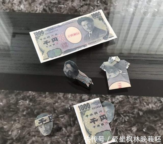 日本大叔的钞票折纸时尚艺术 (2)